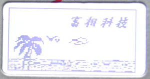 SGD-LCM-GY1206I408-LCD SCREEN