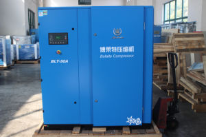 Variable Frequency Rotary Screw Air Compressor pictures & photos