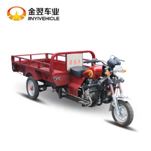 150cc Motor Trike Cargo Tricycle Wagon Motorcycle pictures & photos