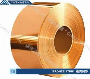 Bronze Strip