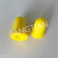 PU Earplug Nosie Reduction Earplug pictures & photos