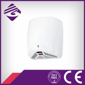Small White Wall Mounted Hand Dryer (JN72010) pictures & photos