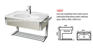 Steel Shelf (No. 1037) for Wash Basin, Basin Holder pictures & photos
