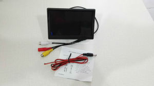 5inch Standalone Digital Car LCD Monitor with Sunshade and Swivel Bracket pictures & photos