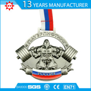 Customer Design Soft Enamel Metal 3D Medal pictures & photos
