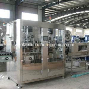 Double Head Shrink Labeling Machine (WD-ST150) pictures & photos