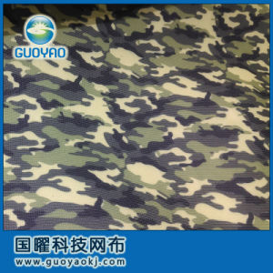 Camouflage Netting Print Fabric, Wholesale pictures & photos