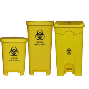 China Factory Direct Yellow PP Large Outdoor Waste Trash Can pictures & photos