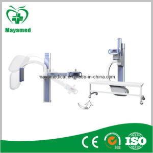 My-D045 32kw CCD Based Uc-Arm Digital X-ray Machine Hospital Equipment pictures & photos