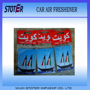 Custom Logo Printed Paper Car Air Freshener