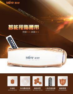 Shiatsu Massage Belt Electric Slimming Belt pictures & photos
