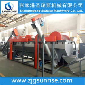 Plastic Recycling Machine PE PP Shopping Bag Washing Machine pictures & photos