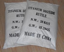 TiO2 Rutile Titanium Dioxide for General Purpose