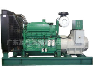 Wagna 400KW Diesel Generator Set with Cummins Engine (CE Approved) pictures & photos