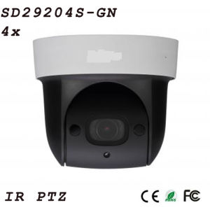 2 Megapixel 4X Optical Zoom Ultra Dnr Full HD Network Mini IR PTZ Dome Camera {SD29204s-Gn (-W) } pictures & photos