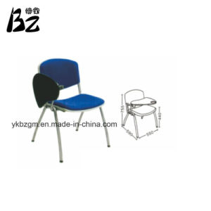 Vigorous Leisure Chair for Younger (BZ-0266) pictures & photos