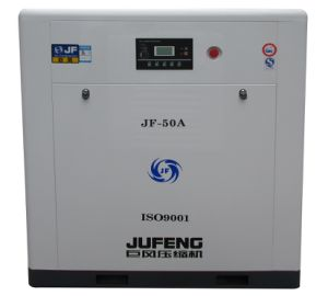 Jufeng VSD Screw Air Compressor Jf-50A Belt Driven Variable Frequency (8 Bar) 50HP/37kw