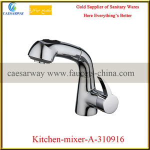 Household 360 Swivel Pull out Spray Kitchen Sink Faucet pictures & photos