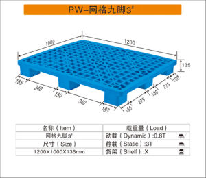Single Face Blue Color Virgin Material Plastic Pallet
