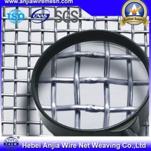 Galvanized Woven Square Iron Mesh for Filter Net pictures & photos