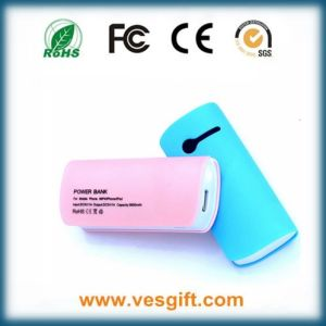 3600mAh Custom Gift ABS Power Bank pictures & photos