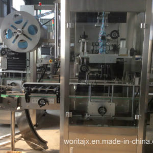 Juice Bottle Sleeve Labeing Machine (WD-S150) pictures & photos