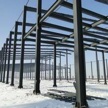 Steel Frame Mobile/Modular/Prefab/Prefabricated Steel Warehouse