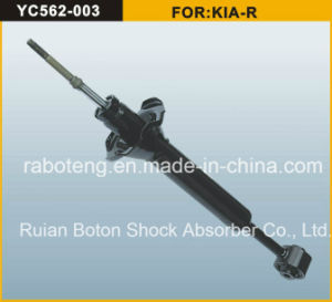 Shock Absorber for KIA (KK13528700A) , Shock Absorber-562-003 pictures & photos