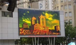 P16 Full Color Outdoor LED Sign Board/LED Display pictures & photos