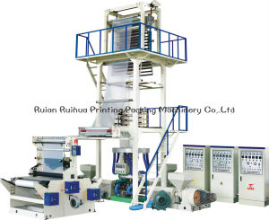Double Layer HDPE/LDPE Blowing Film Line pictures & photos