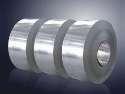 304, Stainless Steel Coil pictures & photos