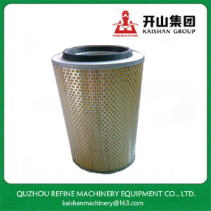 Air Filter Cartridge 56010200350 for Kaishan 55kw Compressor pictures & photos