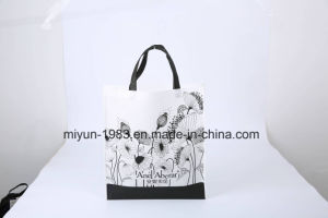 2017 New Material Non-Woven Bag Color Printing pictures & photos