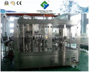 Automatic Liquid Filling Machine Price pictures & photos
