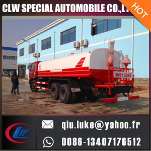 12tons/ 15tons Water Truck for Road Construction pictures & photos