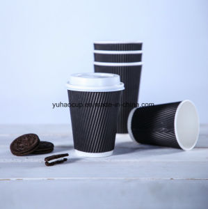 2017 Popular Hot Coffee Double Wall Ripple Paper Cup pictures & photos