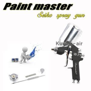 High Technology Airbrush Professional Lvmp Spray Gun