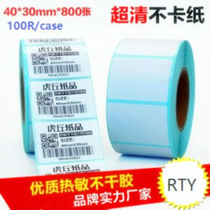 Rty Label Printing pictures & photos