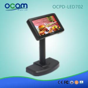"LCD702 7"" Customer Display VGA LCD Monitor pictures & photos"