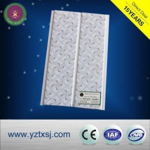 Low Factory Price Practical Pop Door Panel Ceiling Design pictures & photos