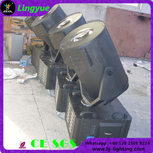 Outdoor Ce RoHS 2-5kw Sky Rose Light pictures & photos
