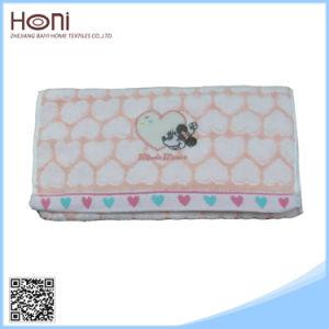 Custom Made Embroideried Face Towels Velour Towel Jarcquard