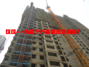 Construction Site/Indoor Hoist/Elevator Floor Wireless Pager System pictures & photos