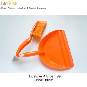 Dustpan and Brush Set (Orange)