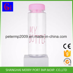 500ml Wholesale Clear Water Bottle, Factory Printed Plastic BPA Free Space Water Bottles pictures & photos