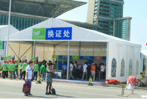 10X12m Party Reception Tent with Practical Pice for Sale pictures & photos