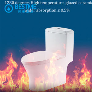 Sanitary Ware Toilet with Quick Release Seat Cover pictures & photos