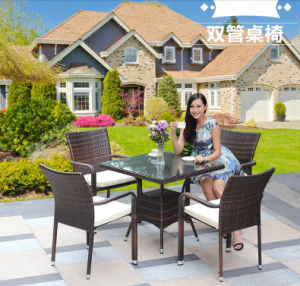 Garden Table Chair Outdoor Rattan Garden Chair (Z353) pictures & photos