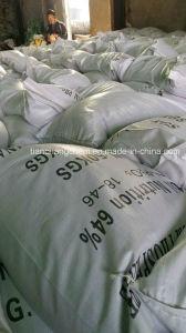 Fertilizer DAP 18-46-0/Diammonium Phosphate 99% pictures & photos