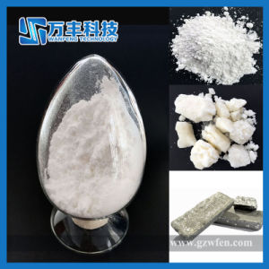 2017 China Best Supplier Lanthanum Carbonate pictures & photos